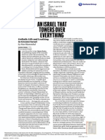 Joel Schalit reviews Goliath for Israel Quarterly