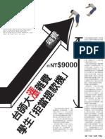 1570 PDF