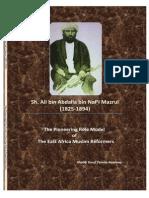 Sh. Ali Bin Abdalla b. Naf'i Mazrui - The E. African Reformers' Role Model