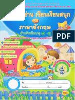 Kindergarten Age 4-5