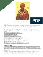 Acatistul Sfantului Spiridon