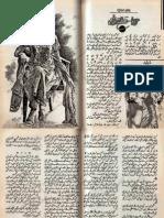 Aik Diya jalaty jaen by Fatima Anbreen Urdu Novels Center (Urdunovels12.Blogspot.com)