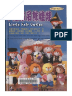 Little Felt Cuties-Feltro Japonesa
