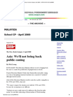 Caning in Schools, Malaysia, April 2000 - CORPUN ARCHIVE Mys00004
