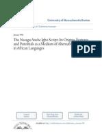Chukwuma Azuonye - The Nwagu Aneke Igbo Script