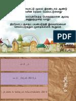 Komala & Ruttini - Copy