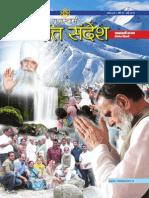 RadhaSwami Sant Sandesh, Masik Patrika, May 2014.