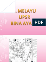 binaayatbhgna2-130121035801-phpapp02