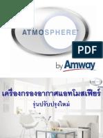 Atmosphere Edited Workshop May 2014 Uploadversion