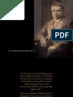 D J Wimalasurendra