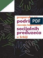 EPuS_socijalna_preduzeca