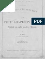 Contes de Perrault en arabe