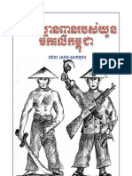 sihanouk-viet001-06