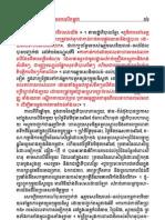 sihanouk-viet016-20
