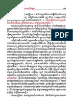 sihanouk-viet036-40