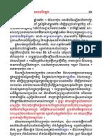 sihanouk-viet041-46