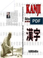David Sanchez Gomez Kanji El Sistema Ideografico Japones