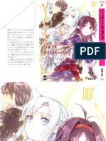 [T4DW] Sword Art Online Mother's Rosario [Full].pdf