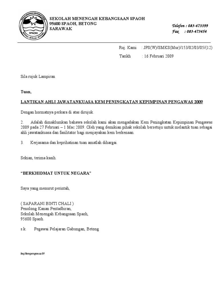 Contoh Surat Lantikan Ajk Program