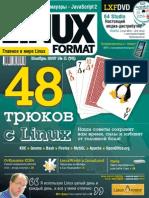 Linux Format Magazine #98