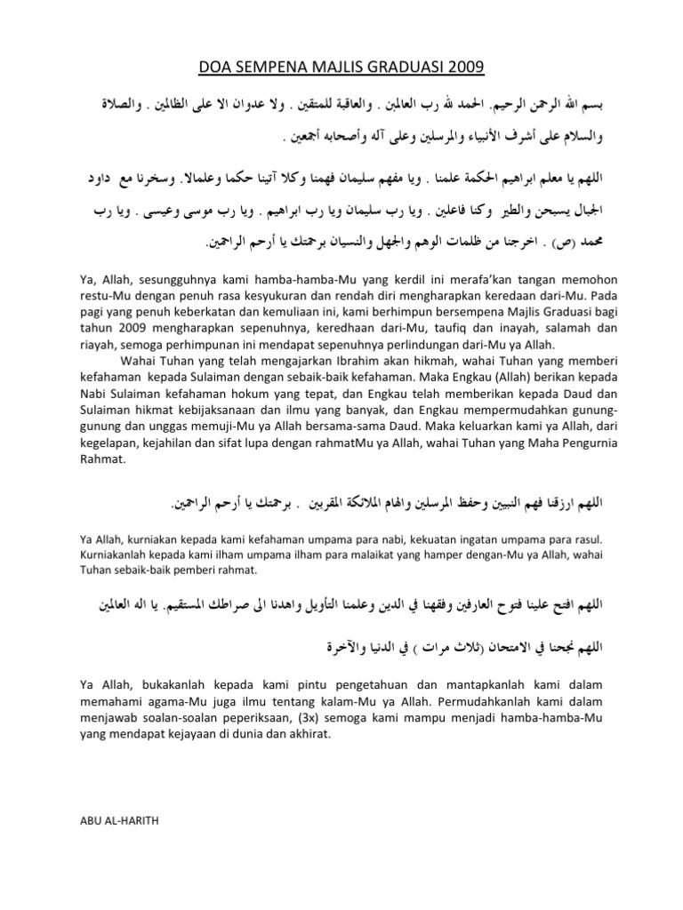 Doa Majlis Restu Ilmu Spm
