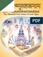 Sri Vishnu Shahastra Naam