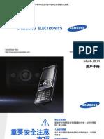 Samsung j808p