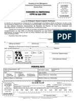 Teachers Oath Form 03-27-2013