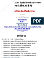 992SMS09 Social Media Services
