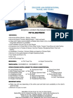Beijing 4 Days Package Tour