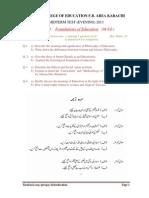 199206732-Paper-2013-M-Ed