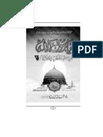 Ya Rasulallah Aap Se Mahabbat Kiun PDF