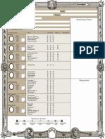 ZWEIHANDER Character Sheet