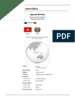 Kampuchea Democrática