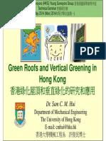 140519 HKIS-YSG Seminar Greenroof VGS