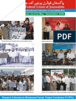 PFUJ Newsletter May-Sep 09
