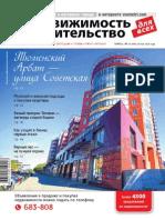 19_488_for_WEB.pdf