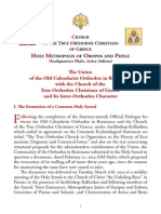 20140328- The Union of the Old Calendarist Orthodox in Resistance