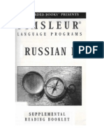 Pimsleur - Russian I - Reading Booklet (Third Edition)