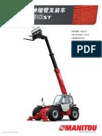MT-X 1030 ST (ZH)