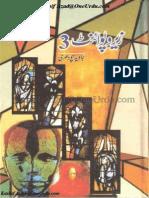Zero Point by Javed Chaudhry Part 3 Urdunovelist.blogspot.com