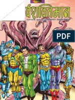 Dhruv Comics Nagraj Comics Free Download