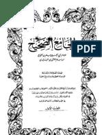 صحيح مسلم  ج1 كتاب اﻻيمان