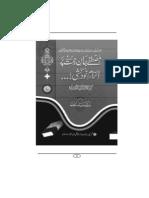 Mustafa Jaane Rahmat Per Ilzame Khud Kushi PDF