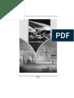 Lakhte Jigar Ke Lie PDF