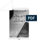 Daulate Be Zawaal PDF