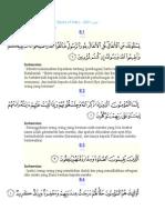 8 Surat Al Anfaal