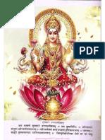 Vara Mahalakshmi