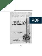 Barakatul Tarteel PDF