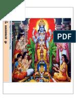 Sri Satyanarayana Puja Vidhanam in Sanskrit